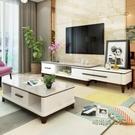 大理石茶幾電視櫃茶幾組合套裝現代簡約客廳伸縮北歐實木電視機櫃MBS「時尚彩紅屋」