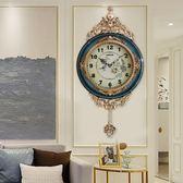 萬聖節狂歡   客廳宜家鐘表掛鐘家用豪華時鐘歐式創意潮流靜音奢華石英鐘墻壁鐘【居享優品】