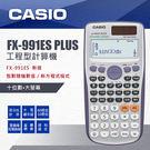 CASIO 卡西歐 計算機 FX-991...