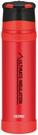 新款 THERMOS【日本代購】膳魔師 山地專用 0.9L不銹鋼水瓶 FFX-901 - 亞光紅