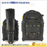 精嘉 VANGUARD ALTA FLY49T ROLLER BAG 雙輪拉桿箱包 公司貨 附雨罩 14吋筆電 平板 相機拉桿包