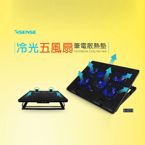 【中將3C】Esense E-C11 冷光五風扇筆電散熱墊   .22-WNF011BK