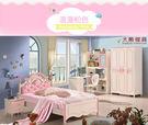 【大熊傢具】HeH 910B 粉色款 兒童床 單人床 公主床 歐式床 女孩床 套房床組 另售有藍色款 書桌