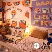 可愛背景掛佈臥室墻布背景墻裝飾床頭掛毯掛布【君來佳選】