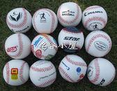 棒球運動用品手工縫紉訓練壘球
