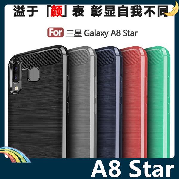 三星 Galaxy A8 Star 戰神碳纖保護套 軟殼 金屬髮絲紋 軟硬組合 防摔全包款 矽膠套 手機套 手機殼