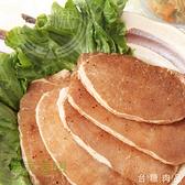 【台糖安心豚】調味里肌豬排 x8盒 ~獨門醬汁 風味絕佳_中秋烤肉特惠組