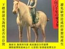 二手書博民逛書店N罕見中國六千年的秘寶展 上海博物館收藏 圖錄Y439241 上海博物館 出版1994