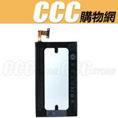 HTC One Max 電池 HTC MAX T6 809D 8060 8160  電池 B0P3P100 內建電池 DIY 更換