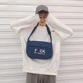 新款胸包韓版潮個性日繫斜背包男士背包單肩休閒帆布青年運動腰包   芊惠衣屋