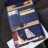 護照包純色證件夾-軟皮超薄多隔層三折男女皮夾7色73pp270【時尚巴黎】