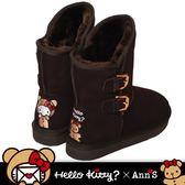 HELLO KITTY X Ann'S棕色熊熊側面雙扣2穿彩色刺繡真皮雪靴-深棕