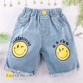 微笑星星刷破鬚邊牛仔短褲(290604)【水娃娃時尚童裝】