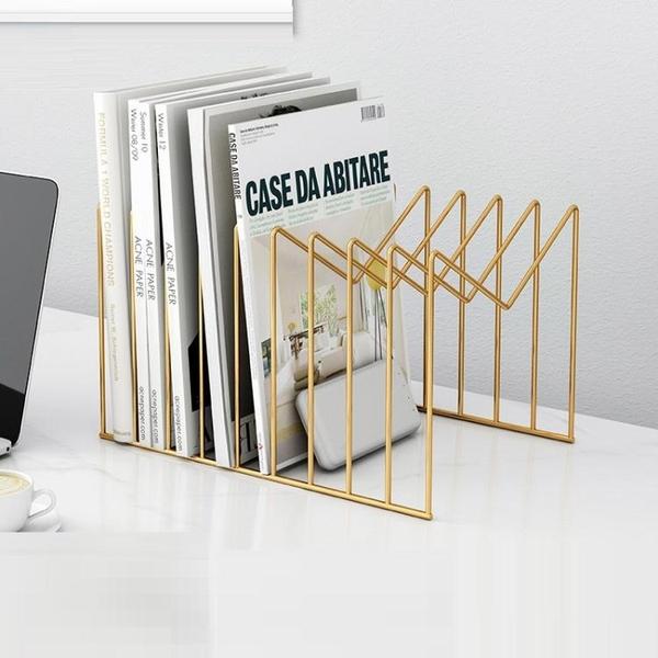 桌上書架宿舍鐵藝置物架金屬桌面收納簡易辦公室小型雜志整理架子 嬡孕哺