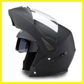 摩托車頭盔男電動車機車女防霧半覆式安全帽四季雙鏡片揭面盔