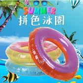 [拉拉百貨]雙拼色游泳圈80cm 夏日玩水必備 兒童戲水浮淺衝浪充氣浮板PVC雙色圈