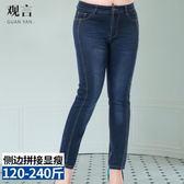 牛仔褲 新款大碼牛仔褲胖mm顯瘦胖妹妹寬松九分褲加肥200斤 巴黎春天