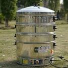 蘇迪爾電蒸鍋多功能家用三層自動電蒸籠大容量超大商用蒸饅頭蒸鍋 安雅家居館