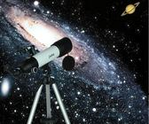 天文望遠鏡深空觀景專業觀星高倍高清夜視igo 小明同學