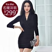 克妹Ke-Mei【AT62832】korea名媛小香風深v開襟心機低胸包臀洋裝