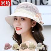 帽子女夏天草帽遮陽帽夏季中老年人可折疊太陽帽防曬沙灘帽媽媽帽 st3748『時尚玩家』