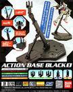 鋼彈模型 通用型支架 腳架 黑色 TOYeGO 玩具e哥