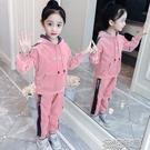 女童套裝女童秋裝套裝新款韓版洋氣金絲絨冬款加絨加厚中大童兩件套 快速出貨