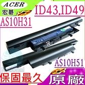 Acer 電池(原廠)-捷威 MS2300,ID59,ID43A,ID43A06c,ID43A08c,ID49C,ID49C01h,ID49C02e,ID49C02h,AS10H31