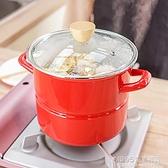 蒸鍋 瓷蒸鍋家用清倉加厚特價蒸魚鍋單層燃氣煤氣電磁爐加高湯鍋 1955生活雜貨NMS