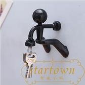 卡通爬墻小人磁鐵鑰匙掛鉤冰箱貼磁貼無痕磁力置物收納架【繁星小鎮】