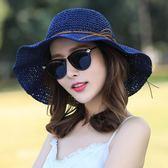 沙灘帽子女夏天草帽海邊百搭大帽檐遮陽帽可折疊太陽大沿防曬涼帽