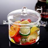 電磁爐電陶爐明火涮鍋煮粥煲湯玻璃泡面鍋沙拉碗鍋燒水鍋燉鍋《端午節好康88折》