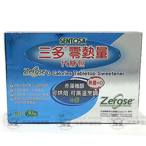 三多零熱量代糖30包/盒(赤藻糖醇)