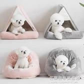 韓國帶門簾寵物毛絨貓床泰迪比熊半封閉式冬季保暖狗窩四季通用墊 NMS名購新品