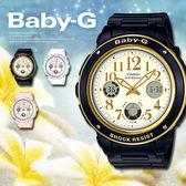 BABY-G BGA-151EF-1B 時尚女錶 BGA-151EF-1BDR 熱賣中!