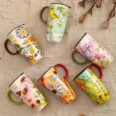 全館免運八折促銷-愛屋格林馬克杯子陶瓷杯咖啡杯茶杯 大容量創意潮流水杯帶蓋帶勺 萬聖節