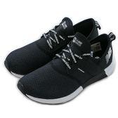 New Balance 紐巴倫 女性專用多功能訓練鞋  多功能訓練鞋 WXNRGTK 女 舒適 運動 休閒 新款 流行 經典