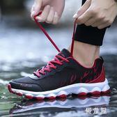 運動鞋男鞋子透氣網鞋韓版網面休閒鞋潮流百搭學生網布跑步鞋 QG16696『優童屋』