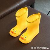 雨鞋 兒童雨鞋男童日本幼兒輕便小童防滑雨靴女膠鞋1-3歲寶寶水鞋·快速出貨