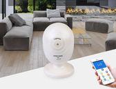 [悅音博士Bassonic]智能家居 控制中心主機(網關) 手機Wifi遠程控制 YE-880(IOT)-02