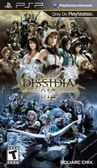 PSP Dissidia 012 [duodecim] Final Fantasy 紛爭012 最終幻想(美版代購)