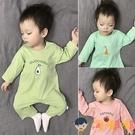 嬰兒哈衣套頭爬服秋裝長袖連體衣韓版薄款睡衣【淘嘟嘟】
