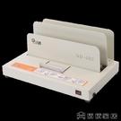 訂裝機丨古德380熱熔裝訂機全自動型膠裝機A4書籍封套電動小型臺式免打孔丨L【快速出貨】