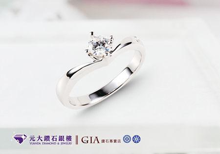 ☆元大鑽石銀樓☆GIA鑽石0.50克拉G/VVS1/3EX/八心八箭*搭配經典婚戒、求婚戒*(客製化商品)