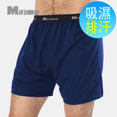 MEN'S nonno涼感平口褲 深藍色M號 5件/組