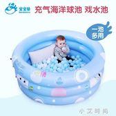 兒童洗澡池 寶寶魚海洋球池嬰兒游泳池寶寶浴盆家用新生兒洗澡盆充氣玩具 小艾時尚 igo