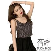 EASON SHOP(GW2104)韓版復古性感短版滿版閃亮亮片無袖細肩帶吊帶背心女上衣服修身顯瘦內搭衫小可愛