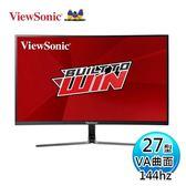 ViewSonic 優派 VX2758-C-mh 27型 144Hz 曲面 顯示器