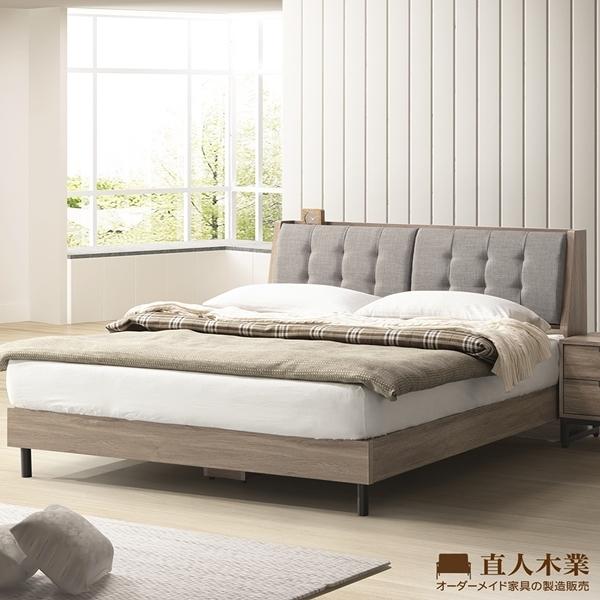 日本直人木業-KEN古橡木5尺收納床組 (床頭加床底)