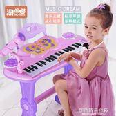兒童電子琴帶麥克風寶寶益智小孩多功能鋼琴女孩音樂玩具禮物【蘇荷精品女裝】IGO